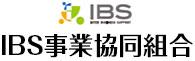 IBS事業協同組合 ロゴ