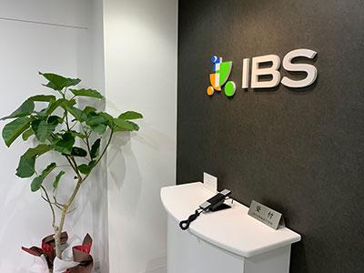 IBS事業協同組合イメージ1